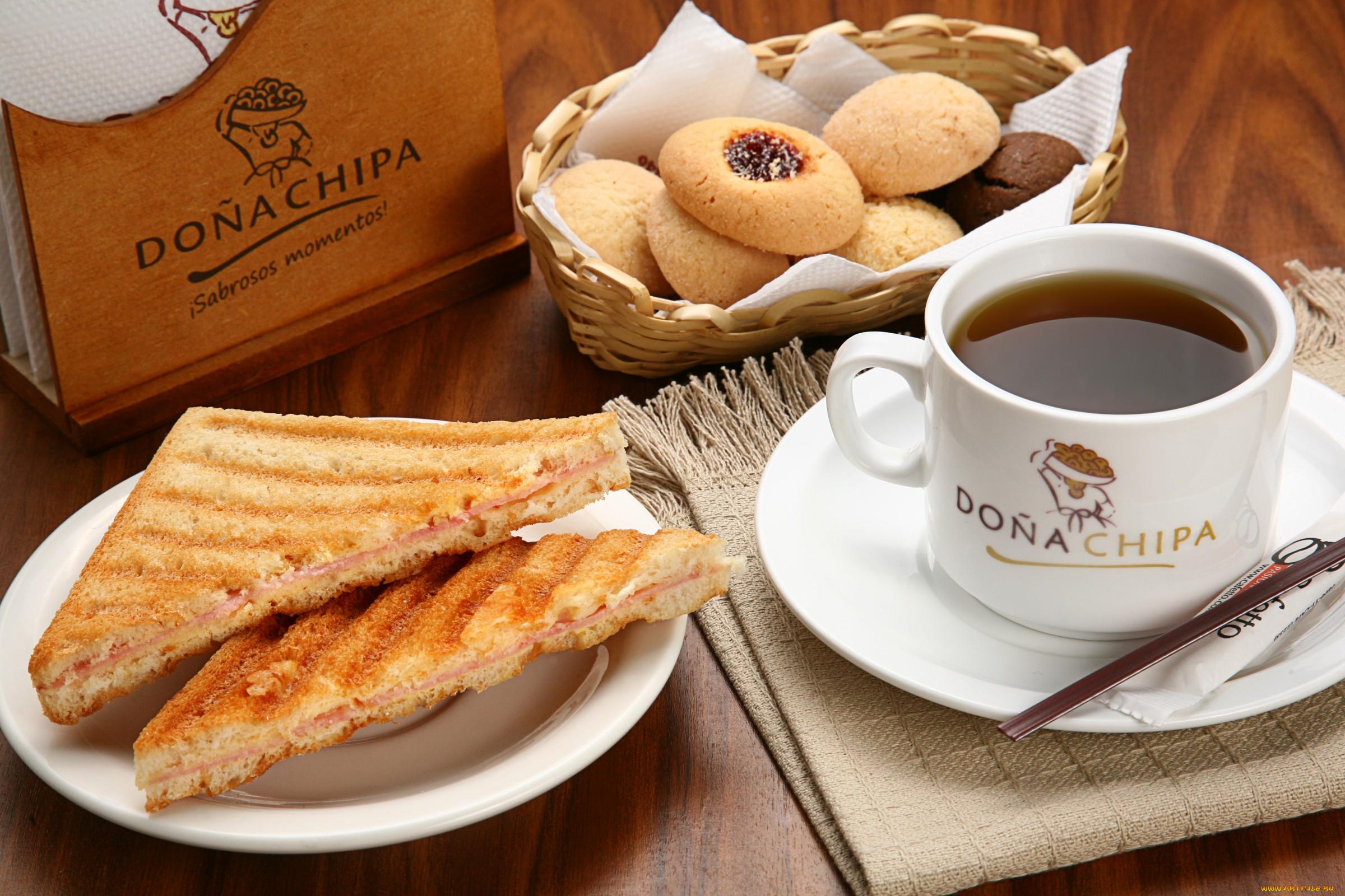 Кофе с бутербродом картинка
